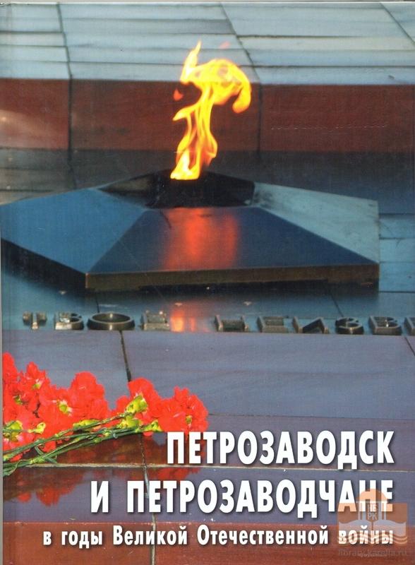 book избранные лекции по