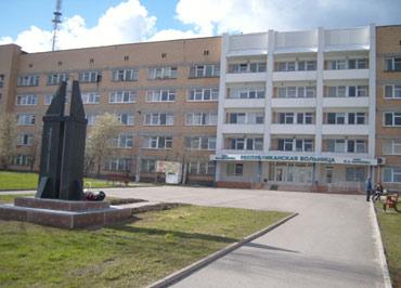Могилевская детская областная больница детское ортопедическое отделение