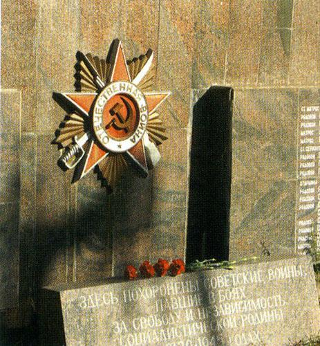 Памятник карельскому фронту петрозаводск сколько стоит памятник на могилу