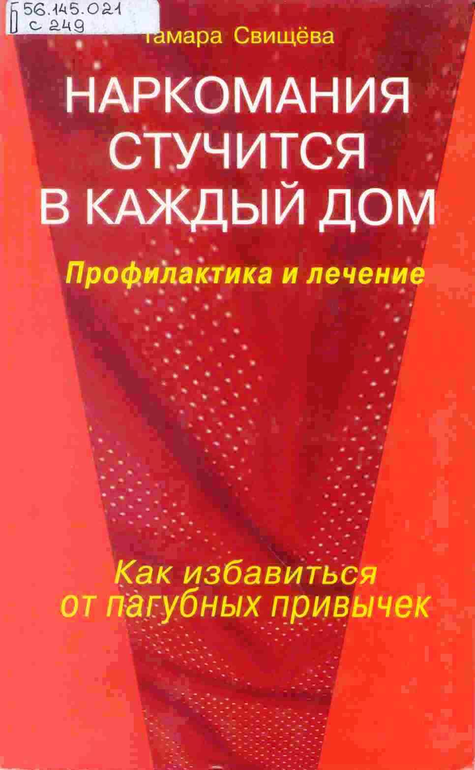 Алкоголизм в россии статистика на 2011 год