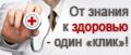 отдел медицинской литературы НБ РК