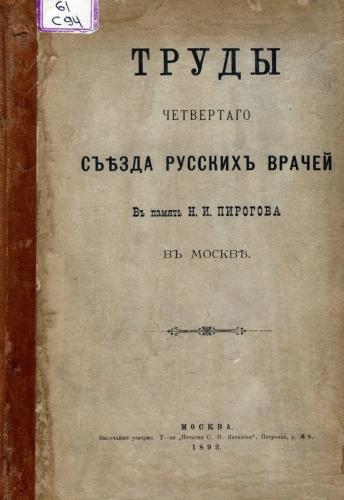 http://library.karelia.ru/library/fotos/images/515a.jpg